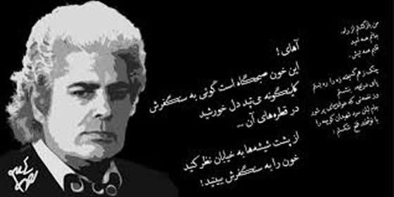 هفتدمین سالگرد خاموشی شاعر ملی، احمد شاملو