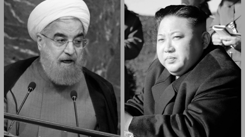 Rouhani-Kim