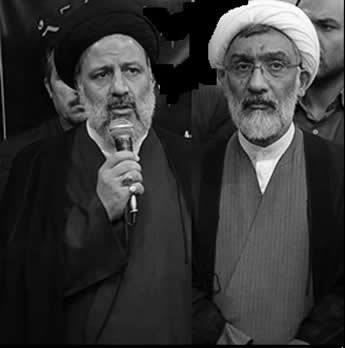 قتلعام ۶۷ - آخوند جلاد مصطفی پورمحمدی و آخوند دژخیم ابراهیم رئیسی از اعضای هیأت مرگ قتلعام ۶