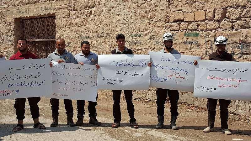 تظاهرات در محکومیت کشتن ۷تن از نیروهای دفاع مدنی در شهرهای سوریه