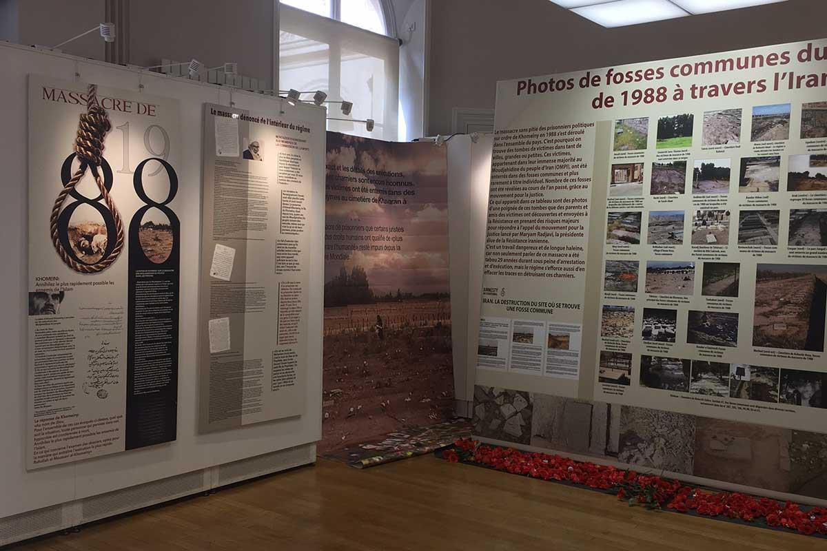 نمایشگاه یادبود شهیدان قتلعام ۶۷