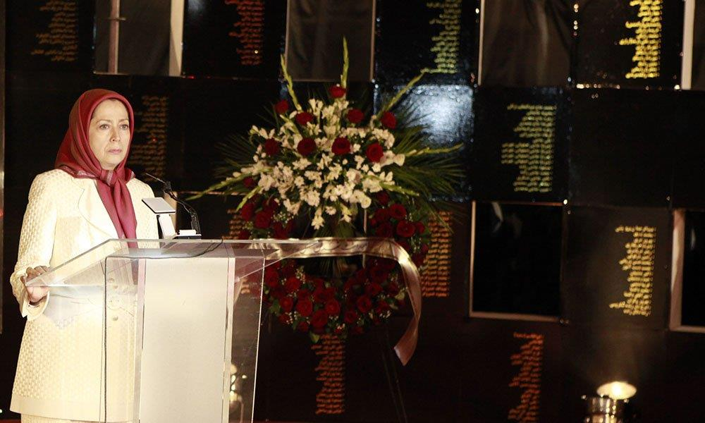 Maryam Rajavi speaks at the ceremony marking the 29th anniversary of the 1988 massacre of 30,000 political prisoners in Ira