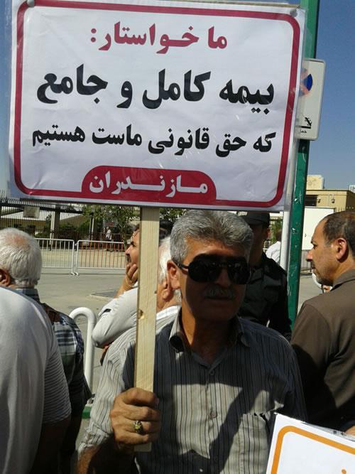 تجمع اعتراضی بیش از ۳هزار تن از بازنشستگان در مقابل مجلس ارتجاع