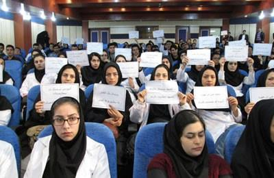 Iran's nursing community staged nationwide protests on August 6, 2017, against the Health Ministry's plan. The protesters in Tehran, Shiraz, Isfahan, Ahwaz