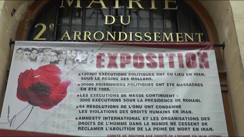 نمایشگاه یادبود ۳۰هزار شهید قهرمان در قتلعام زندانیان سیاسی در سال ۶۷، در شهرداری منطقه دو پاریس