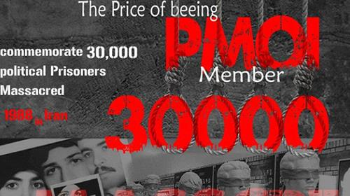 The majority of the victims were political prisoners affiliated to the main Iranian opposition group, the Peoples Mojahedin Organization of Iran