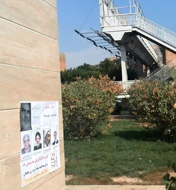 تهران - جنبش دادخواهی اتوبان شیخ فضلالله