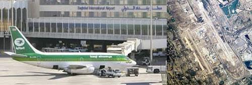 انتقال مجاهدین به آلبانی ـ دو نما از فرودگاه بینالمللی عراق