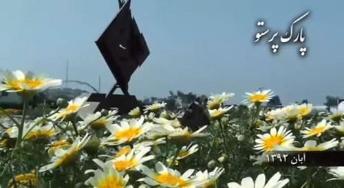 انتقال مجاهدین به آلبانی - لیبرتی از سنگستان به گلستان تبدیل میشود