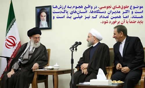 حقوقهای نجومی – علی خامنهای: «همین تعداد کم مدیران حقوق نجومی بگیر بد است»