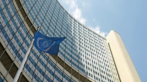 FILE PHOTO; The IAEA flag flies in front of IAEAs headquarters