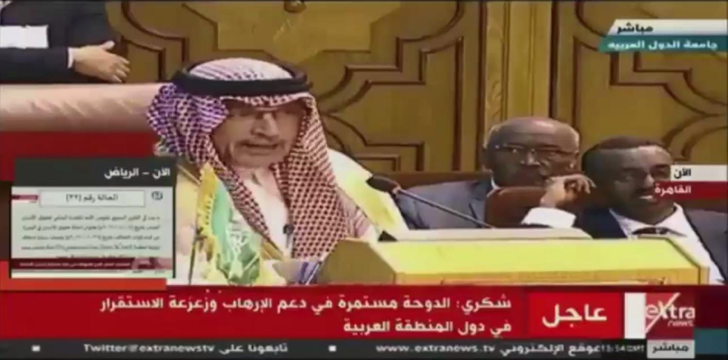 Saudi ambassador Ahmed Bin Abdul-Aziz Kattan at the 148th ordinary session of the Arab League's council in Cairo
