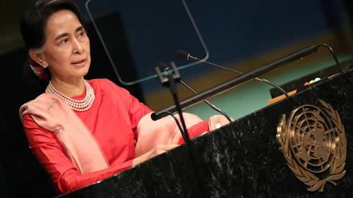 Aung San Suu Kyi addresses the 71st United Nations General Assembly in Manhattan, New York, US September 21, 2016.