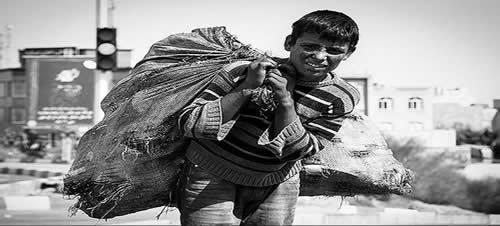 طرح شکست خورده جمع آوری کودکان کار زیر پوش سامان دهی