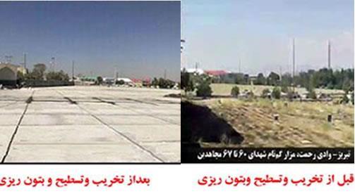 تخریب مزار شهیدان – تخریب مزار شهیدان قتلعام در تبریز