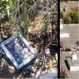 تخریب مزار شهیدان ارتش آزادی در مروارید اشرف