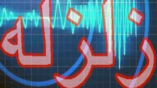 """زلزله """"ازگله"""" کرمانشاه را لرزاند"""