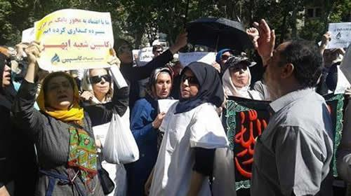 Iran; People Plundered by IRGCs Caspian Institution Demonstrate in Various Cities