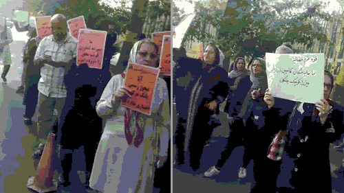 People Plundered by IRGC's Caspian Institution Demonstrate