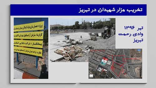 قتلعام ـ تخریب مزار شهیدان در وادی رحمت تبریز