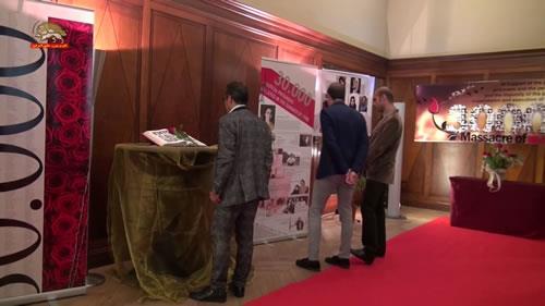 نمایشگاه یادبود شهیدان سربدار قتلعام ۶۷ در بروکسل