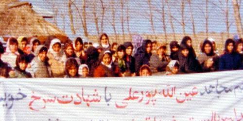 تصویری از تجمع هواداران مجاهدین در قائمشهر علیه بشهادت رساندن عین الله پورعلی