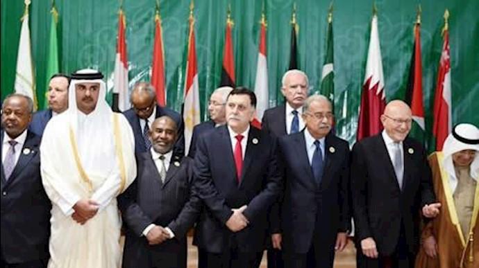 کنفرانس اتحادیه عرب در اردن