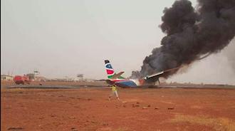 هواپیمای سودان جنوبی پس ازسقوط