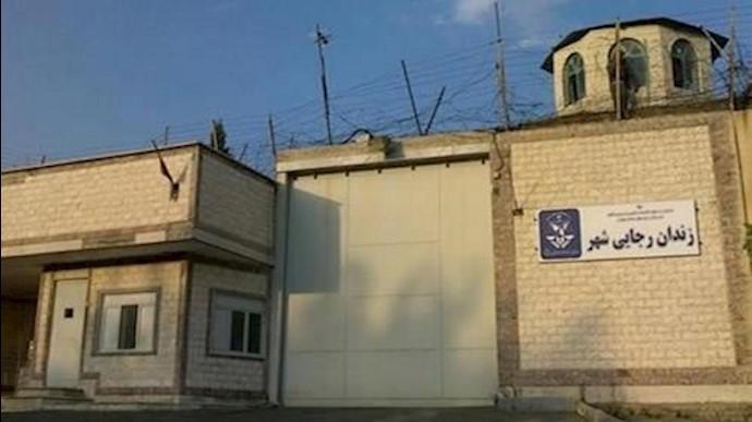 زندان گوهردشت کرج-آرشیو