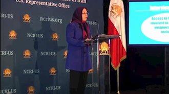 کنفرانس مطبوعاتی مقاومت ایران در واشنگتن