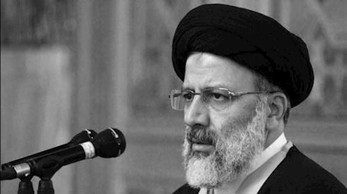 آخوند جنایتکار ابراهیم رئیسی