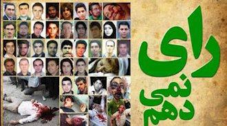 کارزار تحریم عمومی نمایش انتخابات رژیم آخوندی