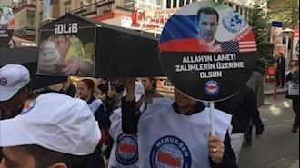 تظاهرات مردم ترکیه درمقابل سفارت رژیم آخوندی