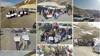 تجمع اعتراضی اهالی منطقه انگوران