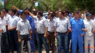 کارگران  شركت پارس  جنوبی نفت تهران