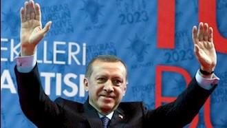 رجب طیب اردغان رئیس جمهور ترکیه