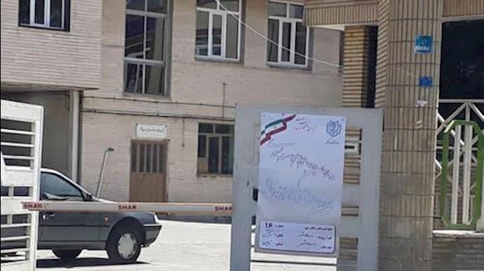 کسادی انتخابات تهران اسلام شهر جاده ساوه شعبه 16 ر 1