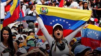 زنان در خط مقدم تظاهرات ونزوئلا