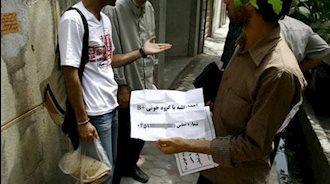 کلیه فروشی راه نجات از جهنم فقری که آخوندها به جوانان ایران تحمیل کرده اند