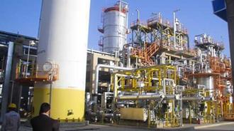 شرکت نفت ایلام