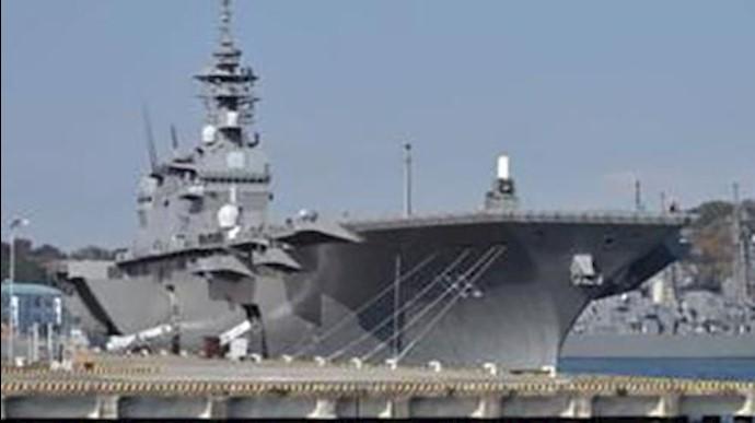 حرکت بزرگترین ناو جنگی ژاپن برای همراهی با ناو هواپیمابر آمریکا