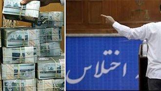دزدی در رژیم