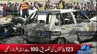 انفجار تانکرحامل سوخت در پاکستان