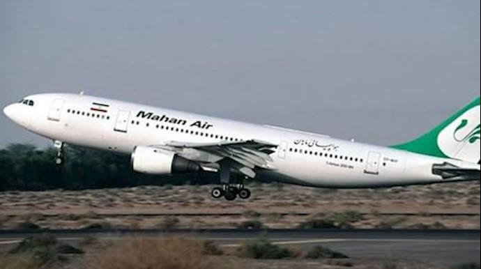 یک هواپیمای شرکت هواپیمایی ماهان ایر