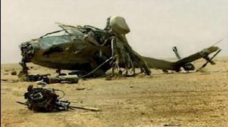سقوط هلیکوپتر در ترکیه