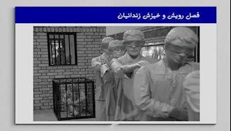 آغاز تحریم و اعتراض و فصل رویش و خیزش زندانیان