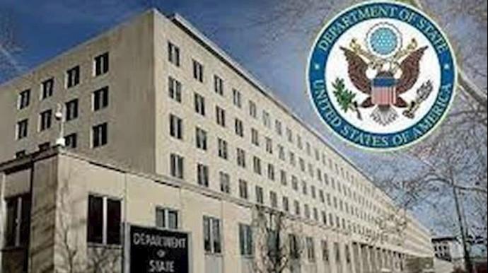 گزارش سالانه وزارت خارجه آمریکا