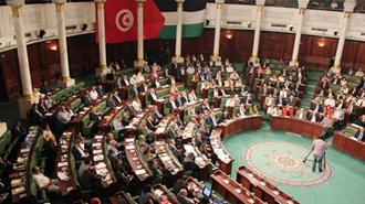 مجلس تونس
