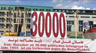 نمایشگاه قتل عام سال 67  در منطقه یک پاریس