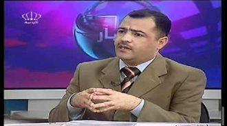دکتر نبیل العتوم رئیس واحد پژوهشهای ایران در مرکز امیه